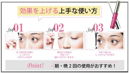 eyelash-1