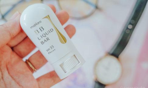 マナラBBリキッドバーの化粧崩れを防ぐ方法